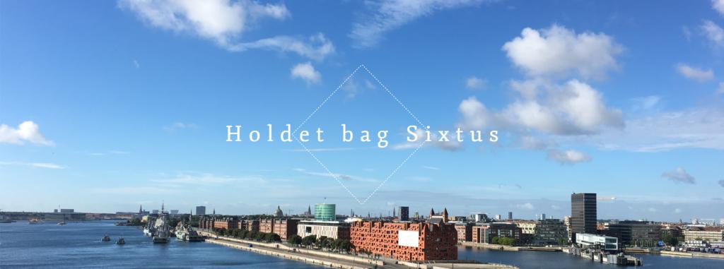 Holdet bag Sixtus Compliance & Technologies